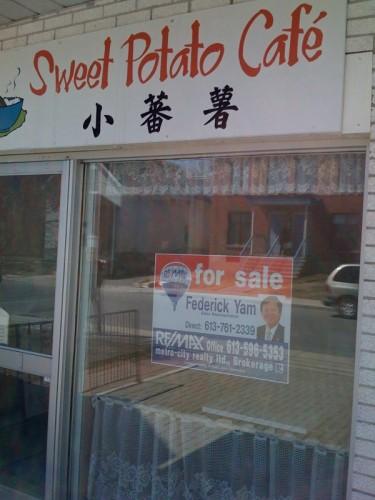 sweetpotatocafe