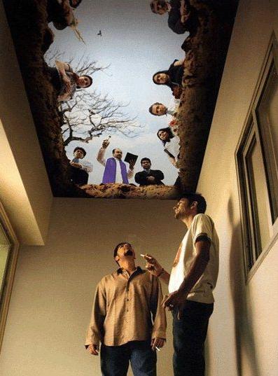 Smokers Lounge